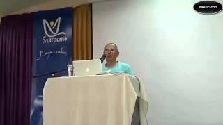 О.Г. Торсунов - Питание при варикозе