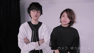 映画「東京喰種 トーキョーグール」公開中 (C)2017「東京喰種」製作委...
