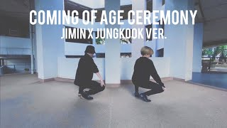 Coming of Age Ceremony (Jimin x Jungkook ver.) Cover by 1TRACK from Thailand