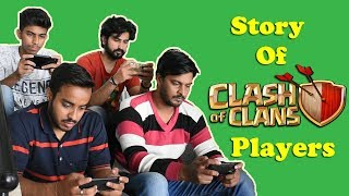 Story Of Clash Of Clans Players(TH12 Update) Ft. Sumit 007 | Dekhte Rahoo