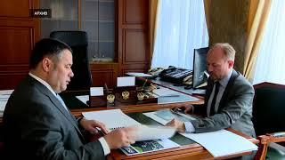 Игорь Руденя принял участие в заседании Совета при полномочном представителе Президента России в ЦФО