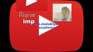 malakiya acadeemy videos, malakiya acadeemy clips - clipfail com