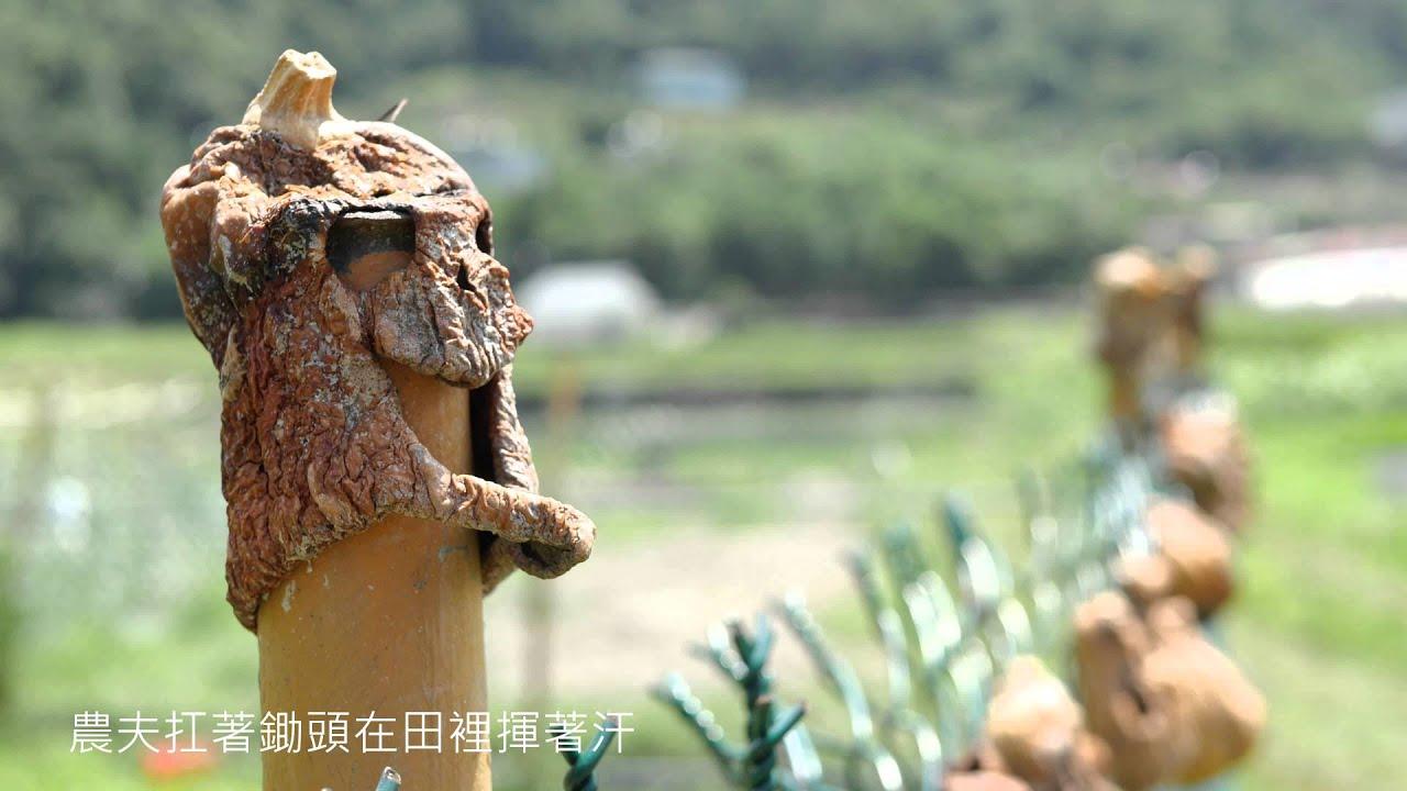 新竹故事群聚-頤禾園