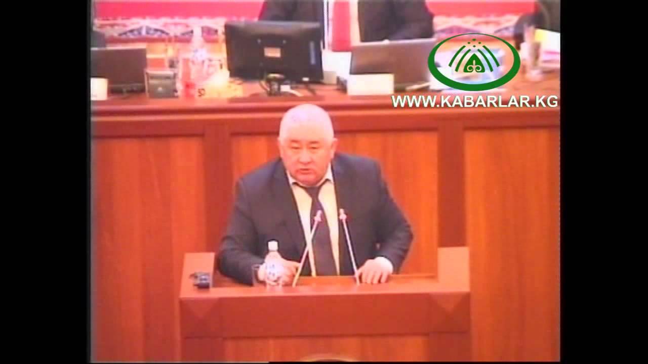 Текебаев гандон видео