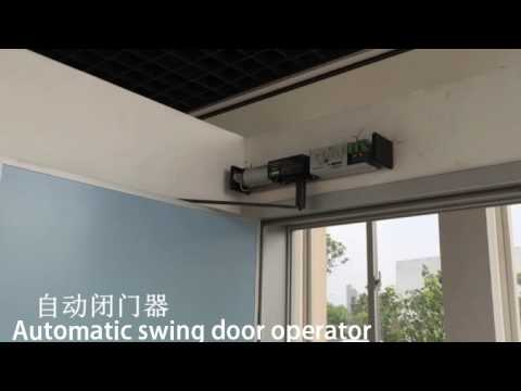 Automatic Electric Swing Door Opener Test With Access Control