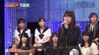 ブログ:https://blog.with2.net/link/?1944366 NHK アニソン のど自慢G...