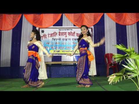 Anjali and Sweeti 7thi Rongjali Bwisagu Fwrbw Falinai 2016, Bijni A.C. ABSU