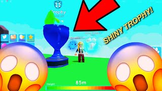 SHINY TROPHY! 🏆 NOOB DISGUISE! 🤯 NO BULLIES! ❌ OP! BEGGAR TO SUPERSTAR! ✨ IN BUBBLE GUM SIMULATOR!