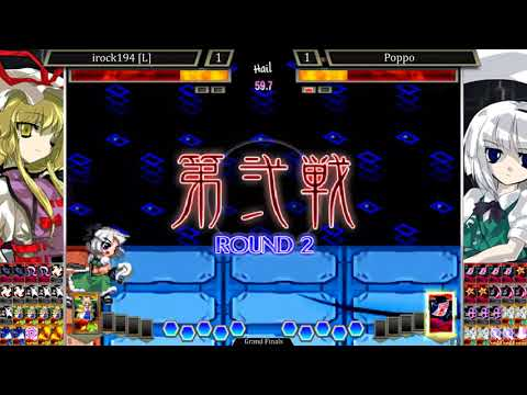 Soku Saturday 113 - Grand Finals: irock194 [L] (Yukari) vs. Poppo [W] (Youmu)