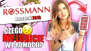 Czego NIE LUBICIE w promocji w Rossmannie?!