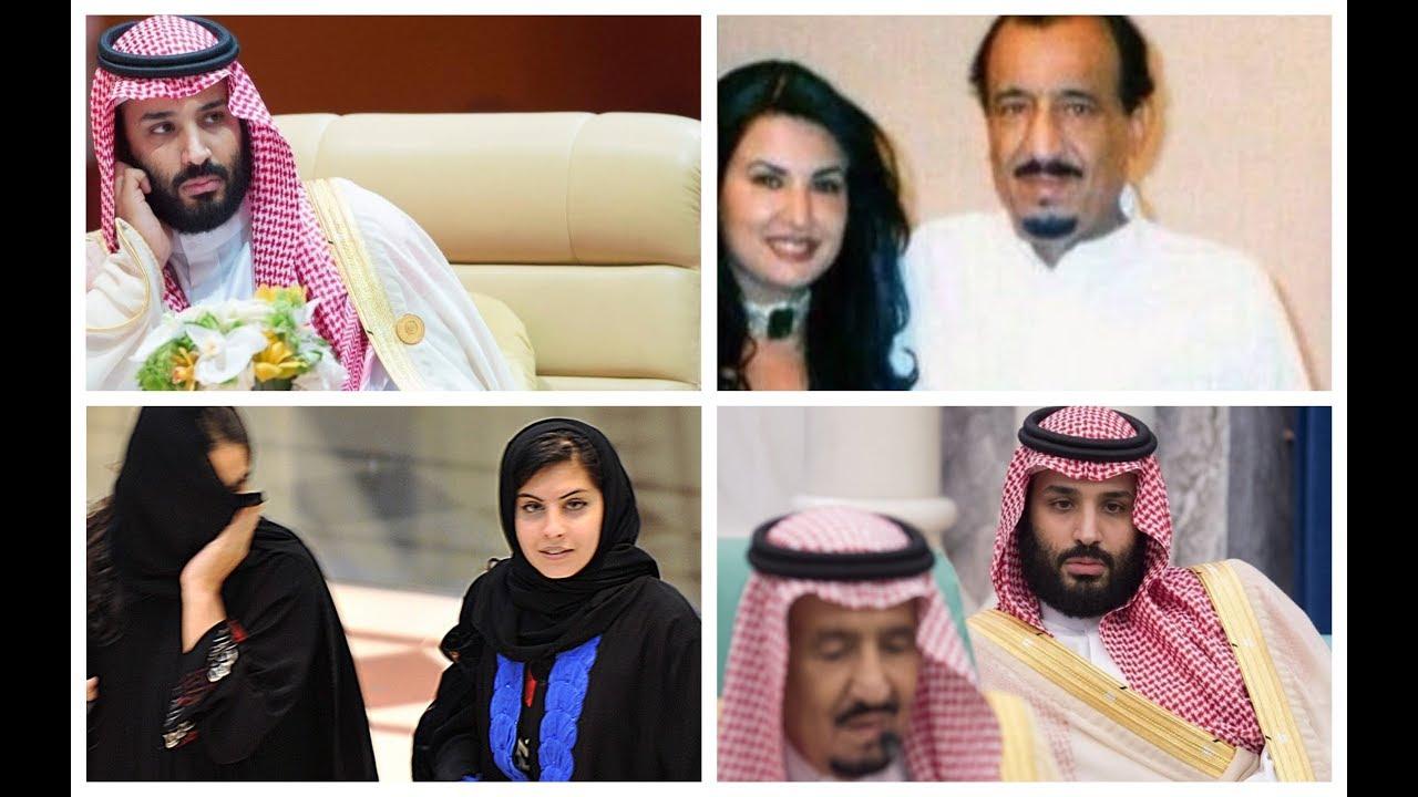 زوجة الامير محمد بن سلمان بن عبدالعزيز ال سعود