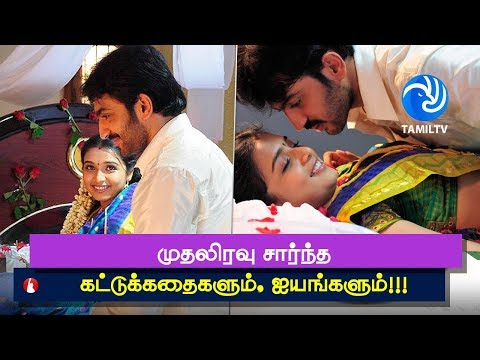 free online matchmaking in tamil