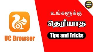 UC Browser Tips and Tricks Tamil Tutorials World_HD