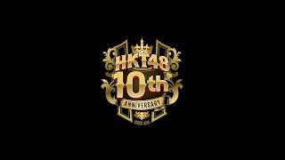 HKT48  2nd アルバム 2021年12月1日リリース決定! / HKT48[公式]