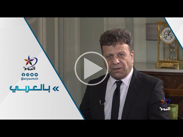 بالعربي.. اشكالية العنصرية في بلجيكا والمقاربة مع دول الشرق الأوسط