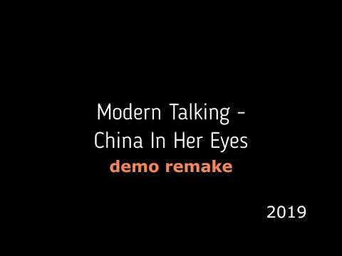 China In Her Eyes (remake)