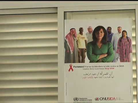 Djibouti HIV/AIDS Prevention