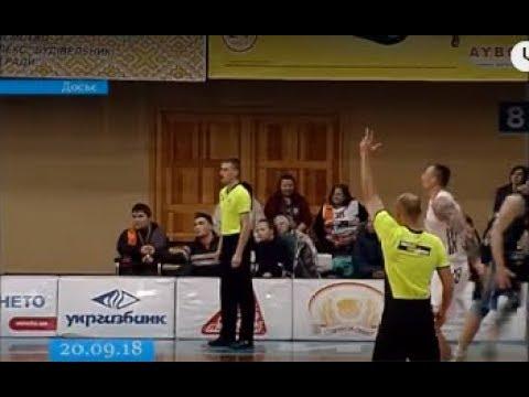 ТРК ВіККА: Усі на гру: цієї неділі у Черкаси повернеться великий баскетбол