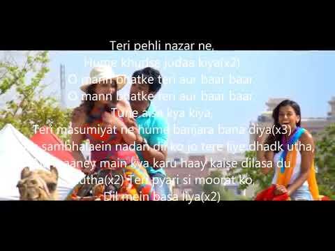 Teri Masumiyat Lyrics