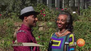Tizitachin (ትዝታችን): Memories of Nazreth School,  Addis Abeba
