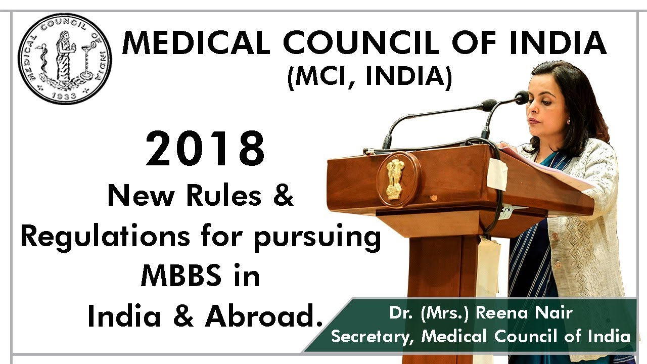 New Rules of MCI (Medical Council of India) for MBBS in Abroad - YouTube