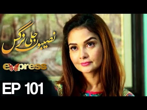 Naseebon Jali Nargis - Episode 101 - Express Entertainment
