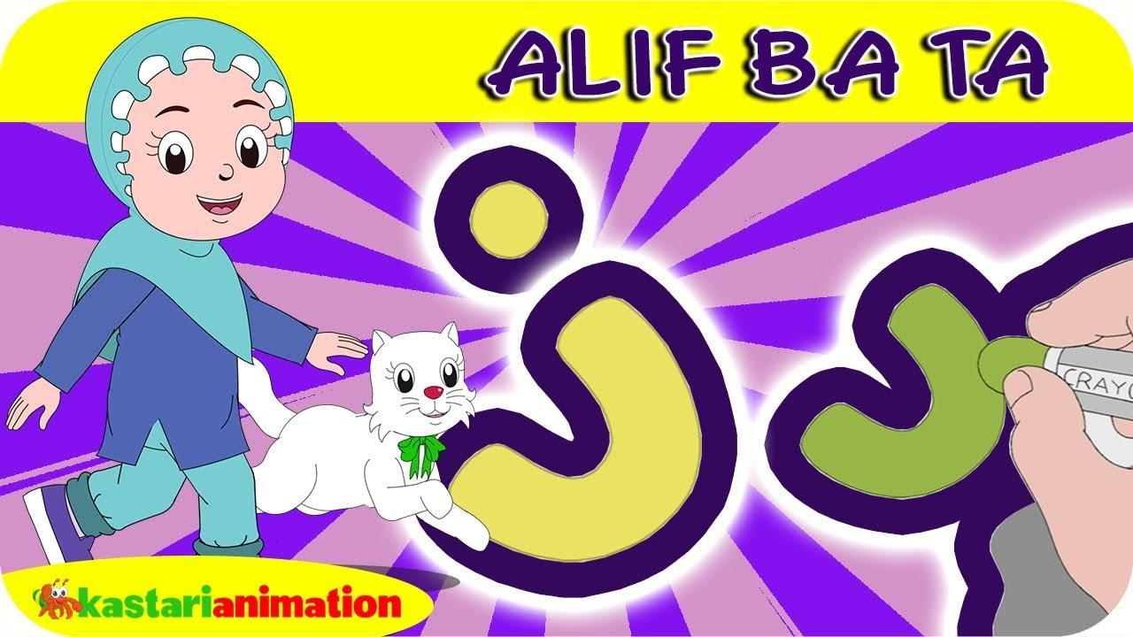 Huruf Hijaiyah Dal dan Dzal | Mengaji Bersama Diva | Kastari Animation Official