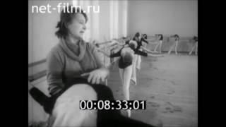 1983г. Надежда Павлова и преподаватель Сахарова Л. П.