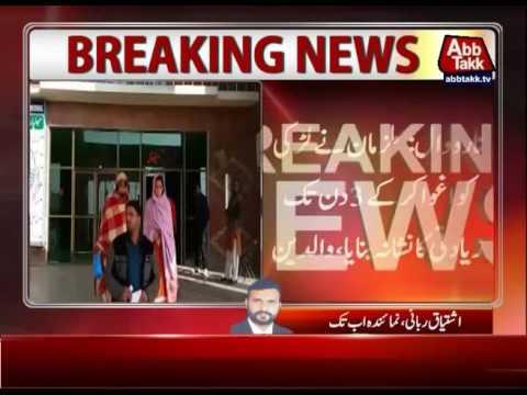 Narowal: Rape victim scummed to injuries on the hospital
