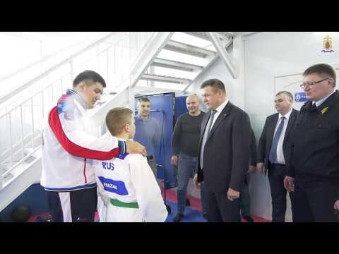 Открытие ФОКа и секции дзюдо под патронажем Андрея Волкова в Спас-Клепиках