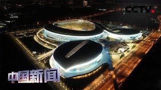 [中国新闻] 第七届世界军人运动会今日开幕 三维立体式舞台将带来视觉盛宴 | CCTV中文国际