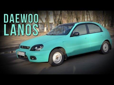Daewoo Lanos (Sens) - что ж ты такой народный?
