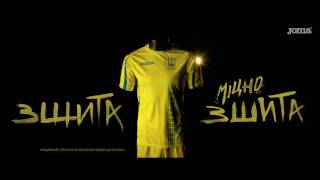 Представляємо нову форму збірної України