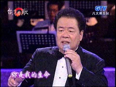 郭金發+溫泉鄉的吉他+你是我的生命+最後一封信+台灣的歌