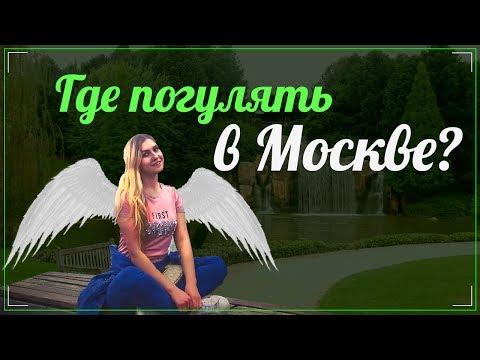 фото привет москва