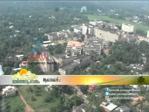 Helicopter Tourism Journey started in Thiruvalla