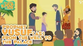 Prophet Stories In English   Prophet Yusuf (AS)   Part 2   Stories Of The Prophets   Quran Stories