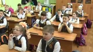 Всероссийский урок Победы 17 57 мин