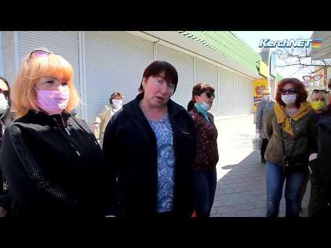 На центральном рынке Керчи задержали предпринимателей