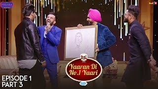 Amrit Maan, Happy Raikoti & Maninder Buttar | Ammy Virk | Yaaran Di No.1 Yaari Ep1 Part3 | PitaaraTV