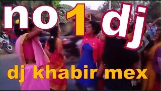 Chedoji Chedoji 2020 New Dj Song = Dj Khabir