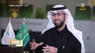 د.هشام الجضعي:  تغير نكهة جميع منتجات التبغ فجأة يعطي احتمال أن هناك عمل مرتب بين شركات التبغ !