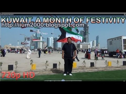 Kuwait, a month of festival