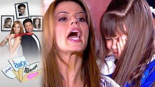 Porque el amor manda - Capítulo 77: ¡Verónica le pega a Valentina! | Tlnovelas