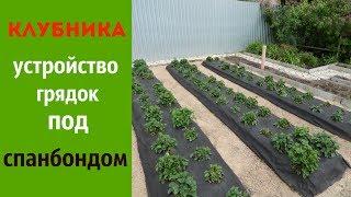 видео Как сделать высокие теплые грядки в сыром огороде
