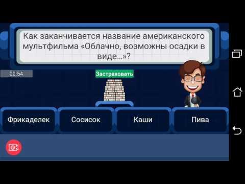 ВАЗ-2105 и Москвич-2141 в фильме Игра на миллионы (1991)