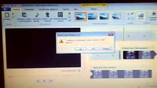 Как сделать собственное видео с ефектами часть 1(Видео для тех кто ещё не умеет создавать видео., 2012-12-31T13:32:16.000Z)