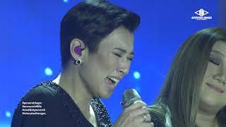 Misha Omar Ft Idayu Cinta Cover Live Version MP3