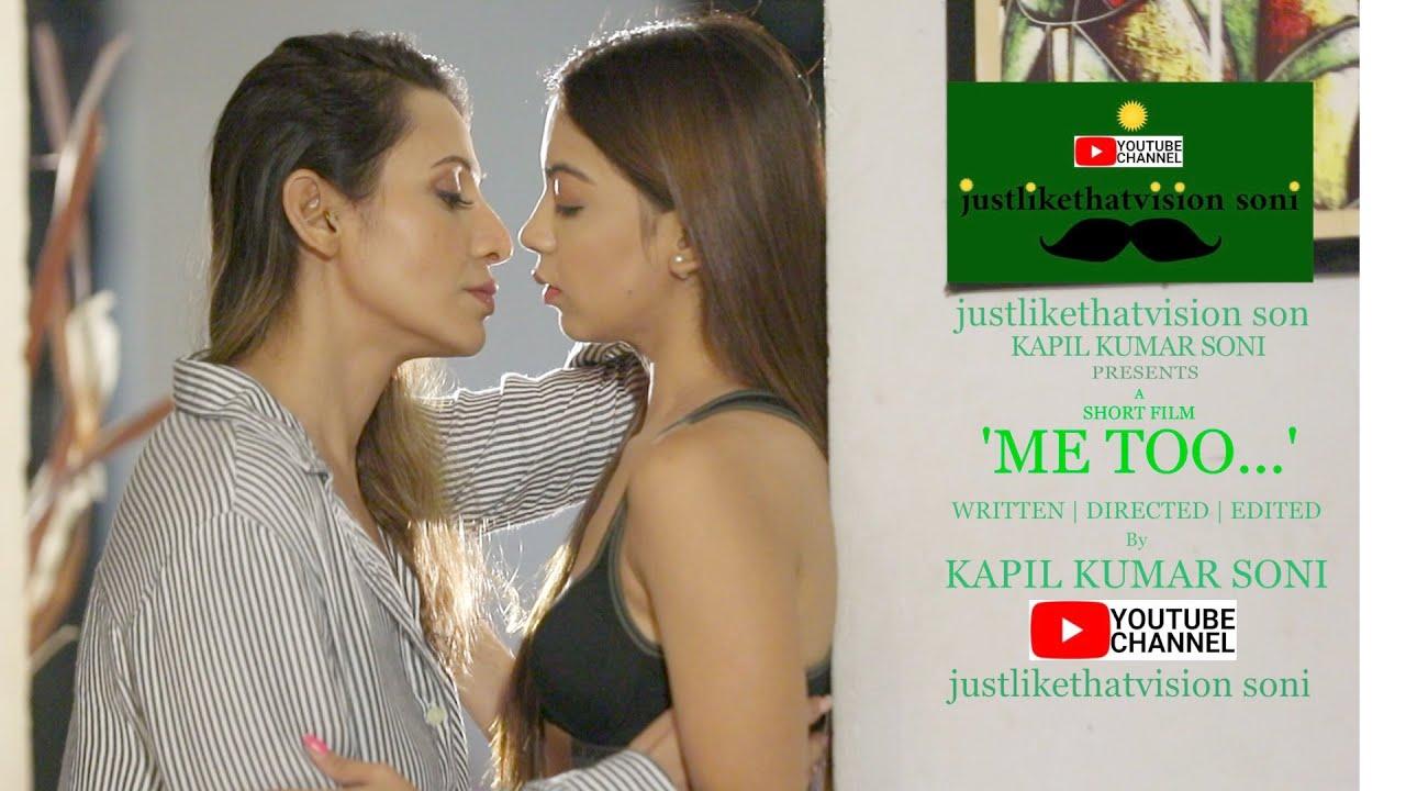 "Download "" ME TOO ""   BOLLYWOOD SHORT FILM   BY justlikethatvision soni  KAPIL KUMAR SONI"