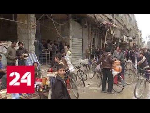 Ракка превратилась в город-призрак - Россия 24